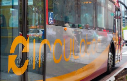 Close up of DC Circulator bus