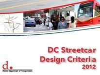 DC Streetcar Design Criteria DDOT flyer cover