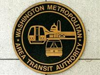 WMATA Governance Reform seal
